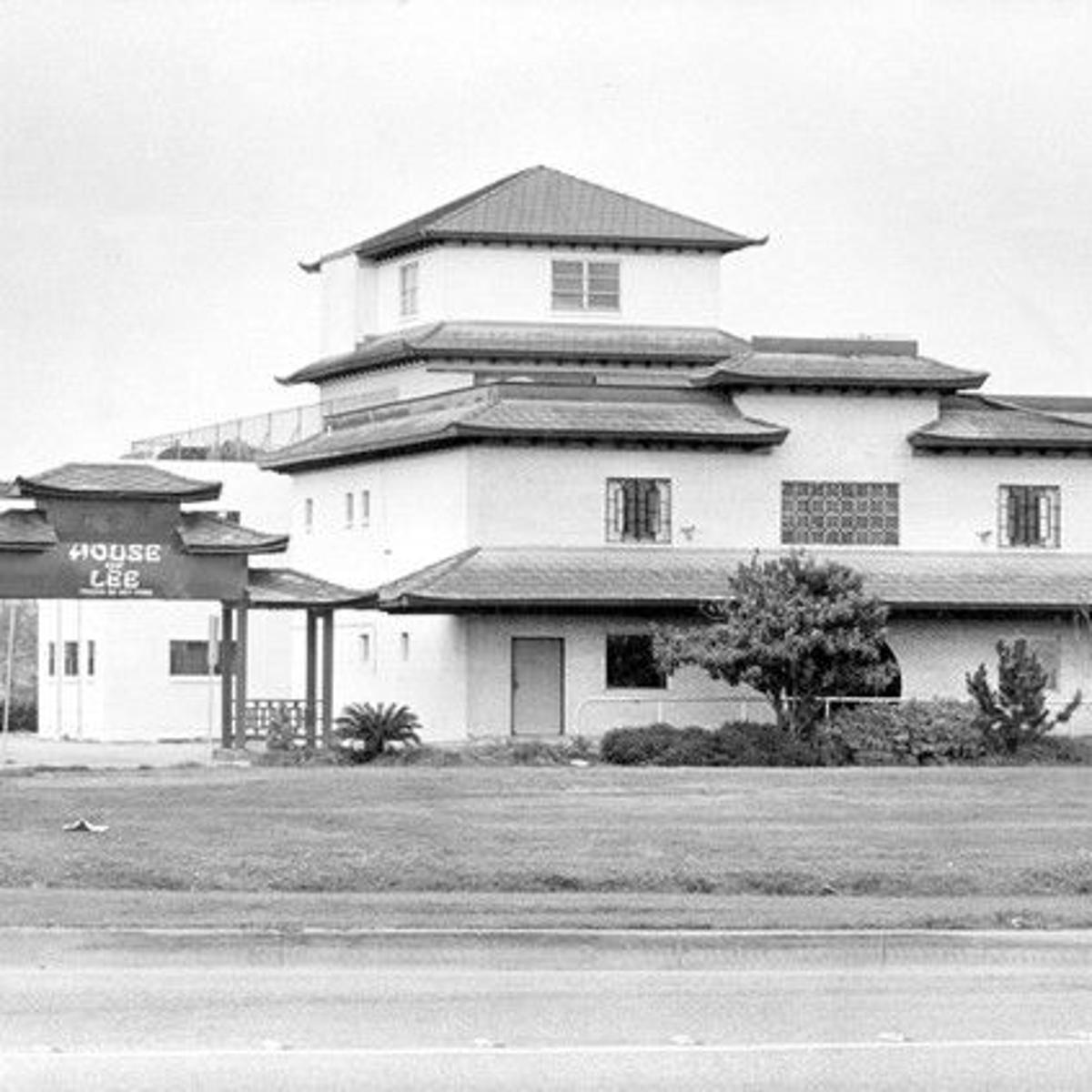Do You Remember House Of Lee In Metairie A Lost Restaurant
