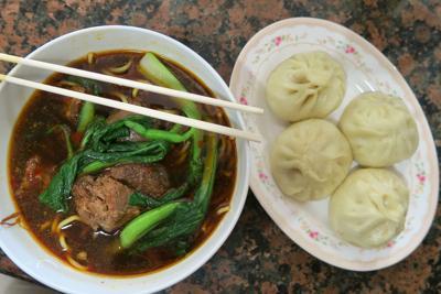 yuyan soup2.jpeg