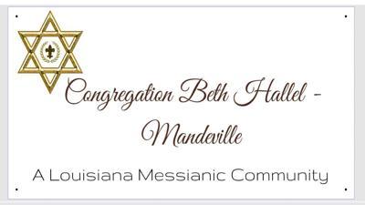 Congregation Beth Hallel - Mandeville