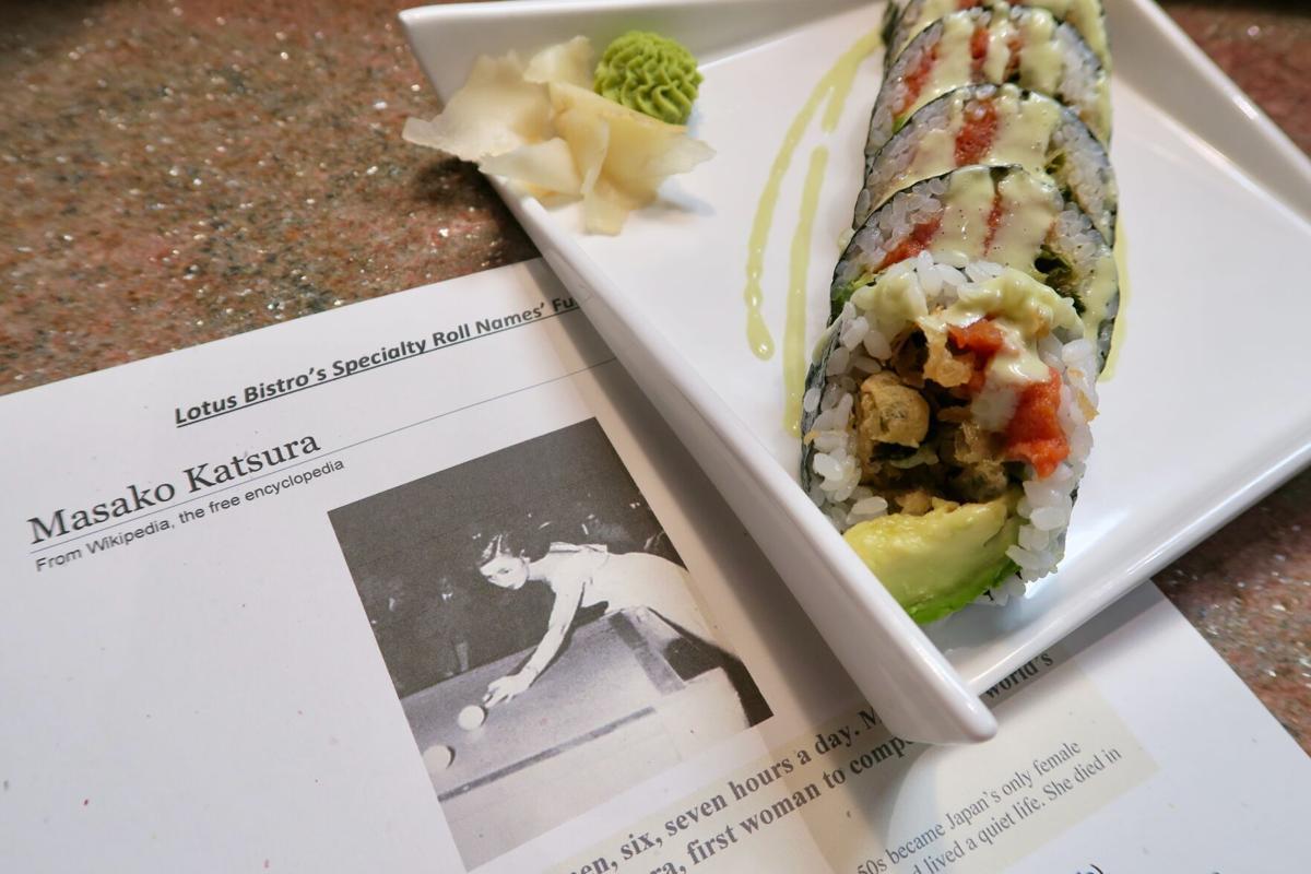 masako katsura - photo #11