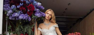 """Say """"I Do"""" to these 2021 Bridal Trends"""