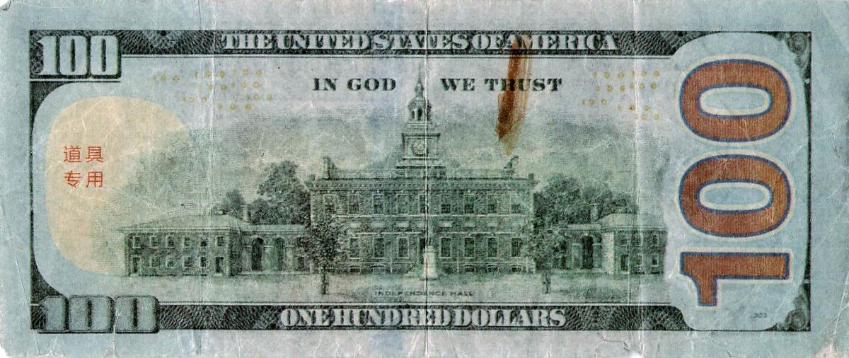 One Hundred Dollar Bill Back.jpg