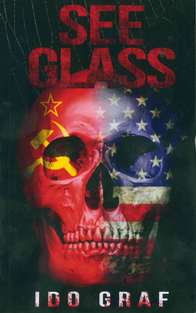 See Glass
