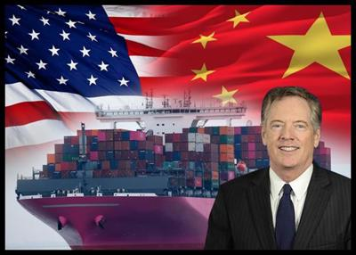 US Refutes Report Of Tariff Cut On Chinese Imports