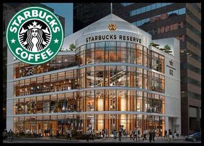 World's Largest Starbucks To Open In Chicago