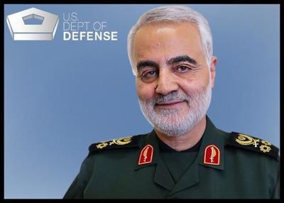 Iran's Most Powerful Military Commander Killed In US Air Strike In Baghdad