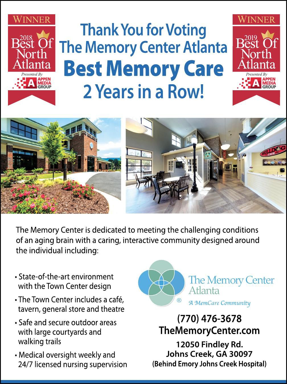 Memory Center Atlanta