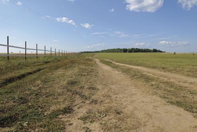 stock photo county field
