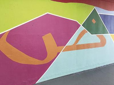 Johns Creek Mural