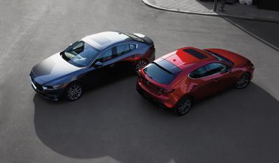 A misremembered Mazda