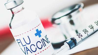 FluGaVaccine
