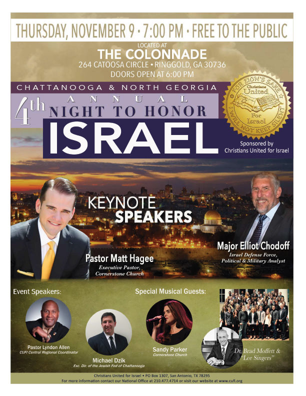 """""""A Night to Honor Israel"""""""