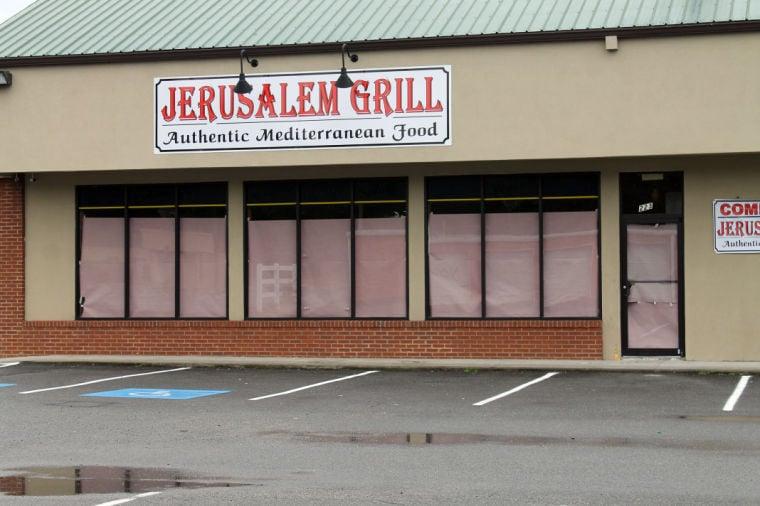 The Jerusalem Grill