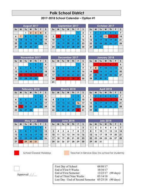 2017 to 2017 school calendar