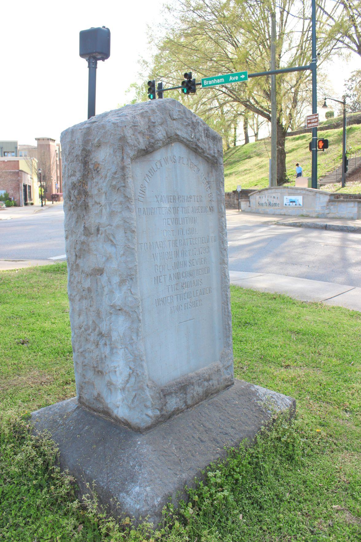 Xavier monument 1