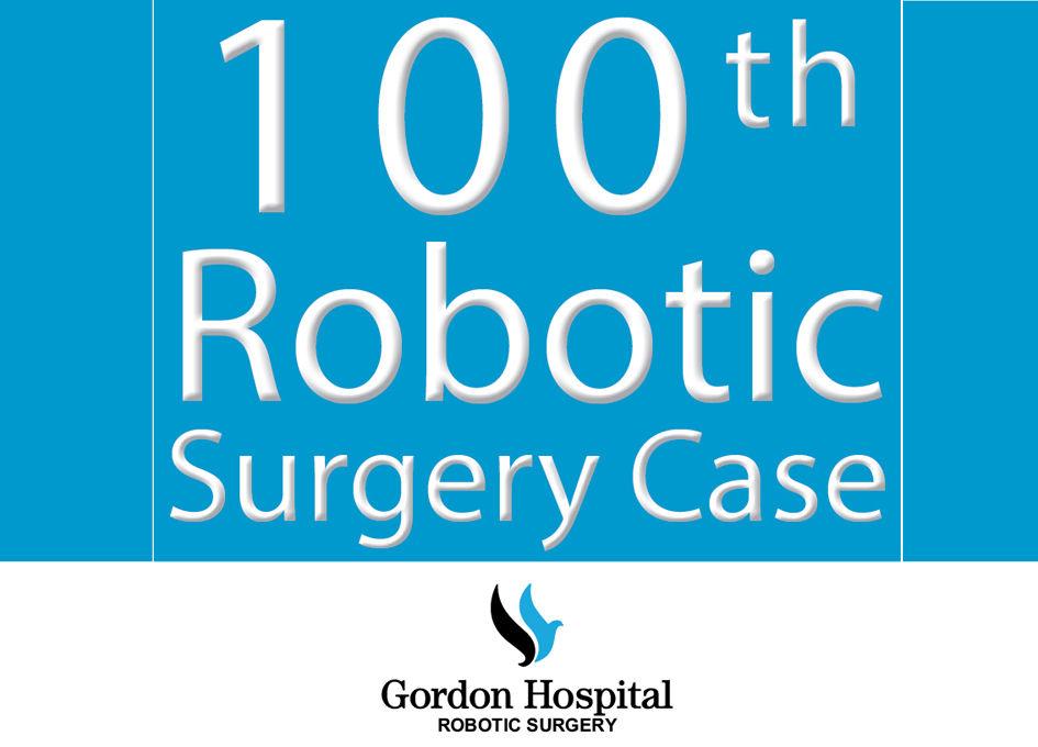 Gordon Hospital Robotic Surgery performs its 100th case