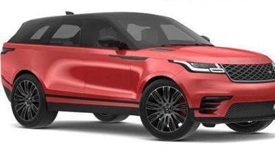 Land Rover - guagua similar adquirida por el Municipio de Isabela bajo Charlie Delgado - enero 12 2021