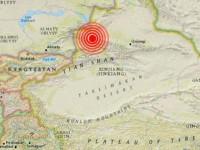China - terremoto - enero 20 2020