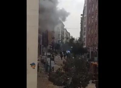 Madrid - explosion - captura de pantalla - enero 20 2021