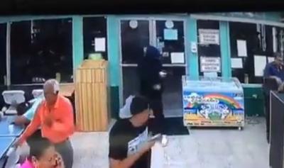 Video - asalto - panaderia - Juana Diaz - Captura de pantalla - octubre 7 2019