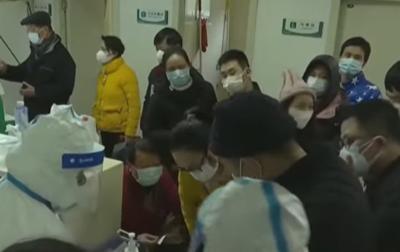 China - Coronavirus - captura de pantalla - febrero 3 202