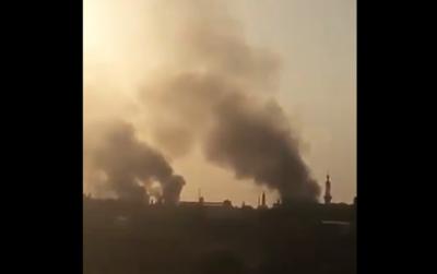 Captura de pantalla- Ataques en Siria