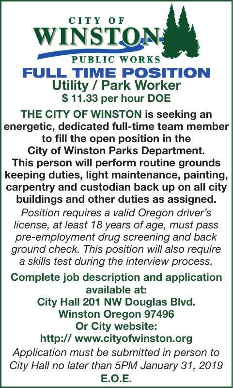 Utility/Park Worker