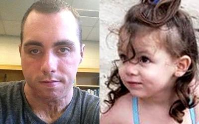 Missing father, daughter