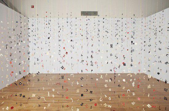 Installation at IDADA Art Pavillion