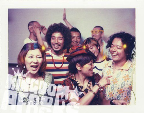 A Cultural Manifesto: Japanese afrobeat