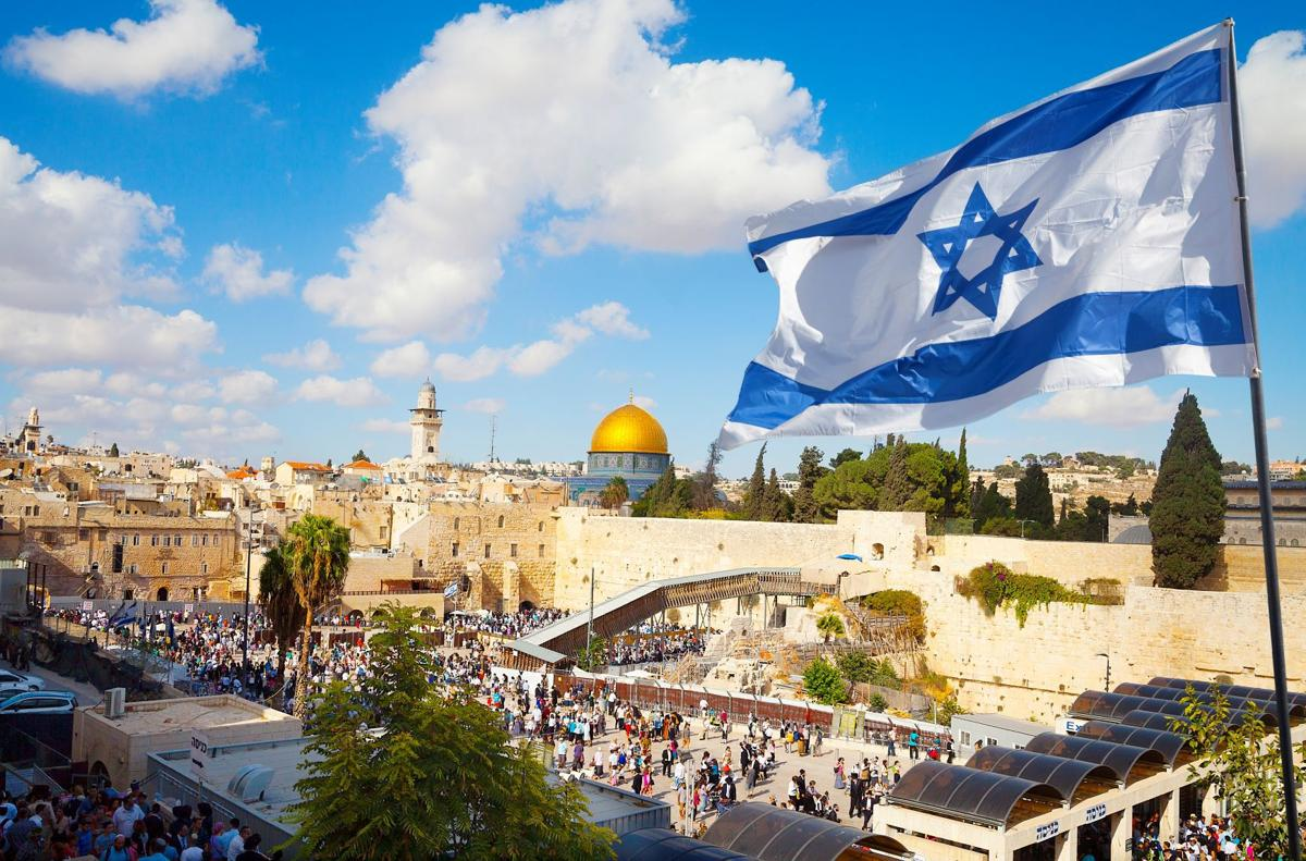Jerusalem with Flag