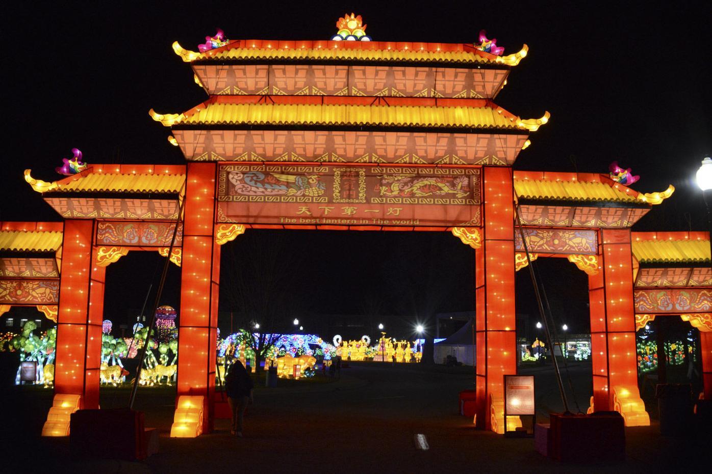 ChineseLantern04.jpg