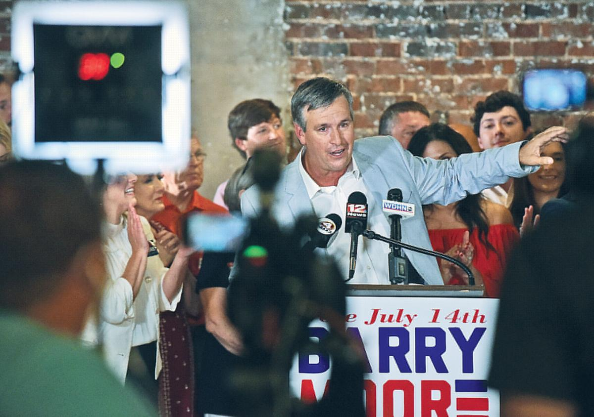 20200719_dot_news_election_p1
