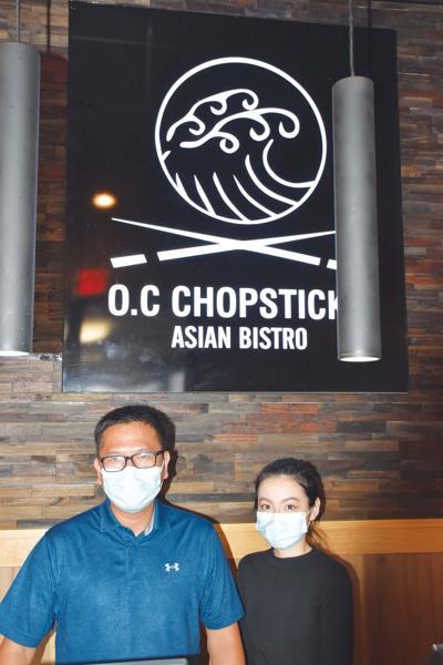 OC Chopsticks Asian Bistro