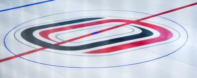 UNO Arena - Center ice