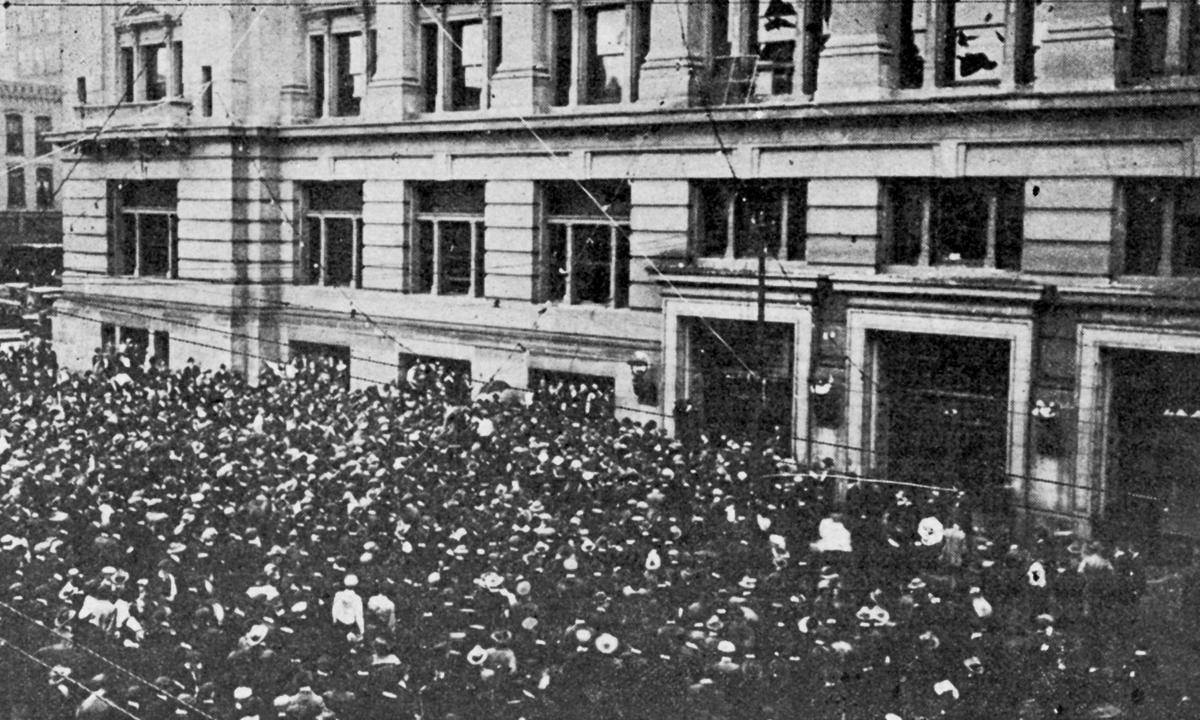 Omaha race riot 1919