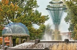 NP Dodge Real Estate | Council Bluffs | IA | Water Feature
