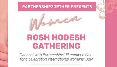 Rosh Hodesh P2G
