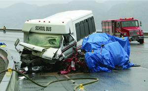 Okanagan Skaha school district named in suit over fatal crash