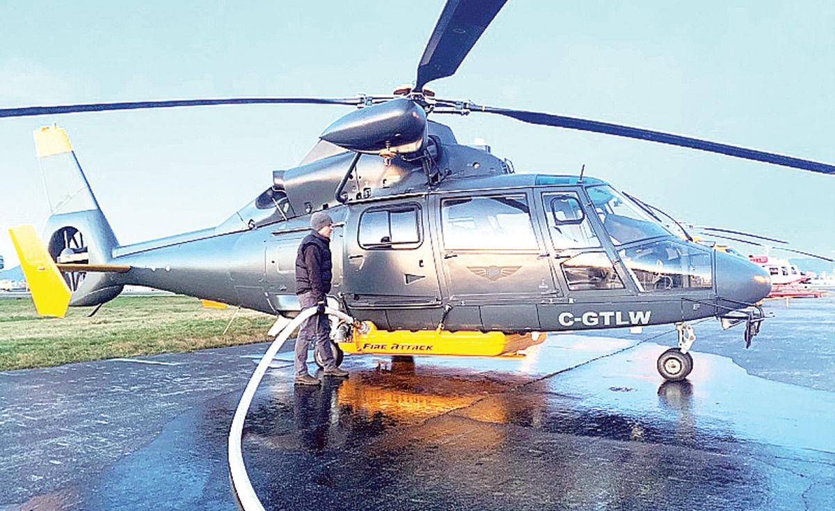 No ordinary helicopter