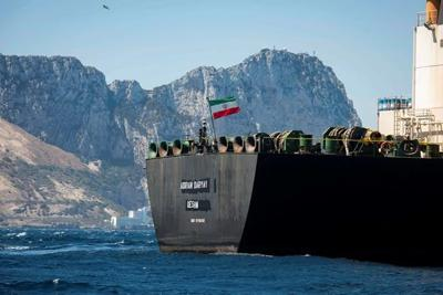 Iran says oil on tanker pursued by US sold; buyer unnamed