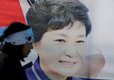 S. Korean court upholds prison term for ex-president Park