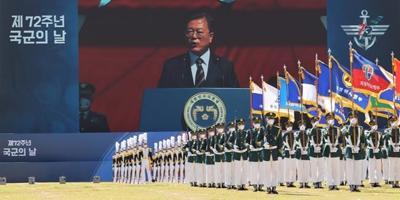 N. Korea's Kim apologizes over shooting death of S. Korean