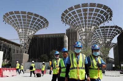 US says its pavilion at Expo 2020 in Dubai sponsored by UAE