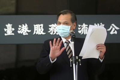Taiwan opens Hong Kong migration office in rebuke to Beijing