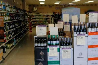 Image: Cross-border competition, higher budget request among lawmakers concerns for Pennsylvania Liquor Control Board