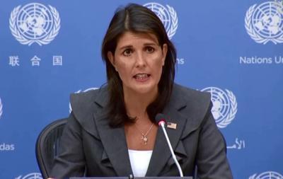 Haley at UN (copy)