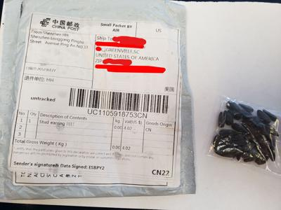 Seed mailings from China