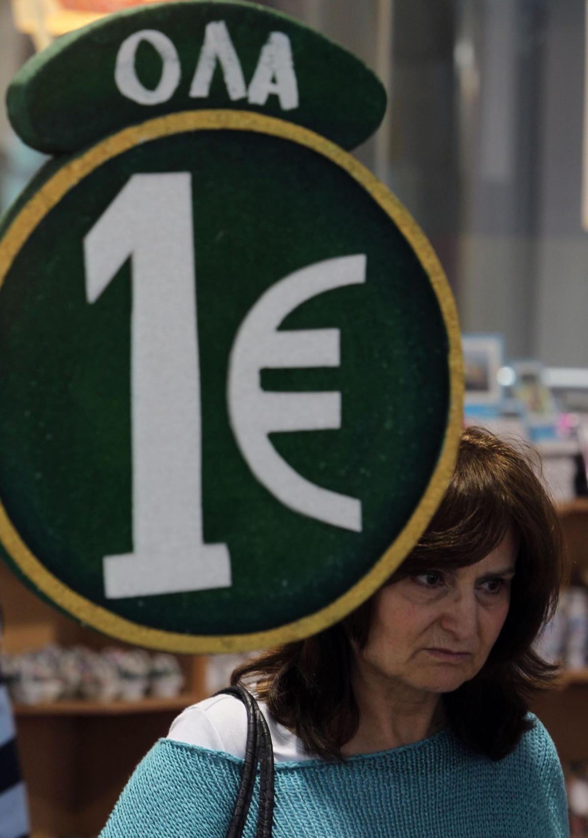 Greek stocks soar on pro-bailout party's poll gain
