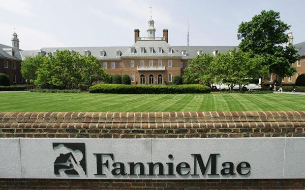 Congress challenges Fannie, Freddie bonuses